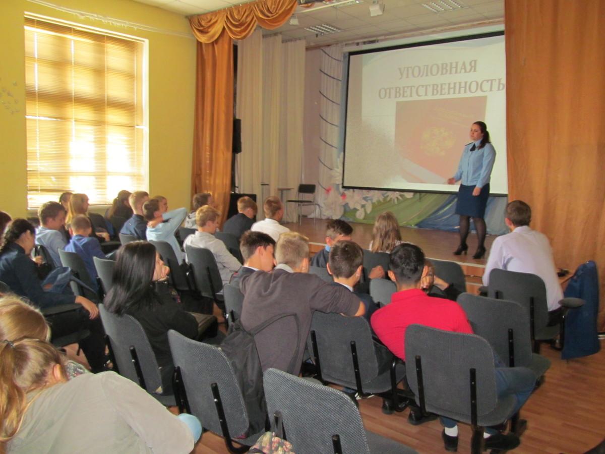 В Муниципальном образовательном бюджетном учреждении «Волховская средняя общеобразовательная школа №7» проведена лекция для учащихся